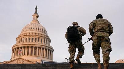 Около 100 уголовных дел заведено из-за беспорядков в Вашингтоне