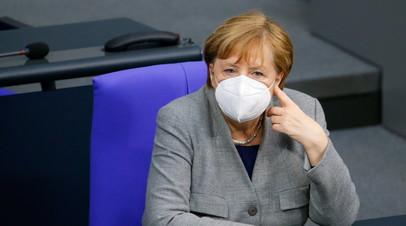 Меркель назвала пандемию сложнейшим вызовом за годы работы канцлером