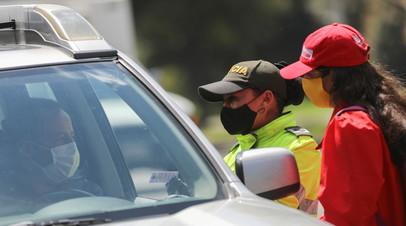 Колумбия запретила пересечение сухопутных границ до 1 марта