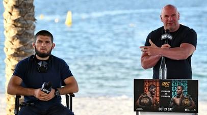 Чемпион UFC в лёгком весе Хабиб Нурмагомедов и президент UFC Дана Уайт