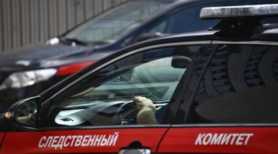 СК начал проверку по факту гибелилыжника в Приэльбрусье
