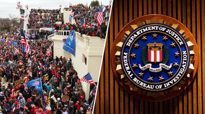 Беспорядки в Вашингтоне 6 января / символика ФБР