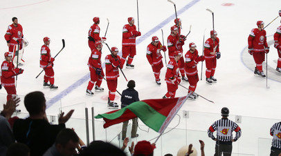 Существуют более серьёзные проблемы: IIHF лишила Белоруссию права проведения ЧМ-2021 по хоккею