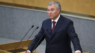 © РИА Новости / Владимир Федоренко