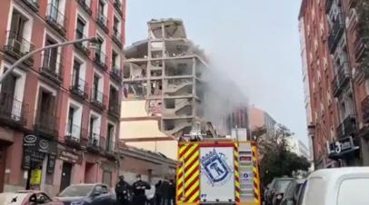 Видео с места мощного взрыва в доме престарелых в Мадриде