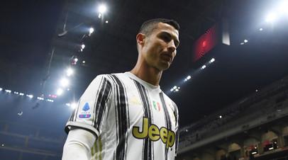 Роналду стал самым результативным игроком в истории профессионального футбола
