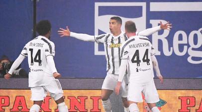 «Ювентус» победил «Наполи» и завоевал Суперкубок Италии