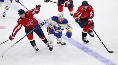 «Вашингтон» без россиян в составе по буллитам одолел «Баффало» в НХЛ