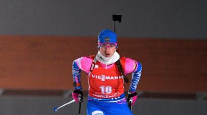 Миронова заявила, что не испытывала давления перед последним огневым рубежом