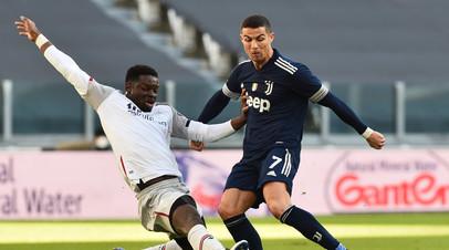 «Ювентус» обыграл «Болонью» в матче Серии А