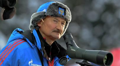 Хованцев объяснил причину неудачного выступления россиян в масс-старте на этапе КМ в Антерсельве