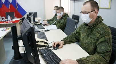 Офицеры российско-турецкого центра по контролю за прекращением огня