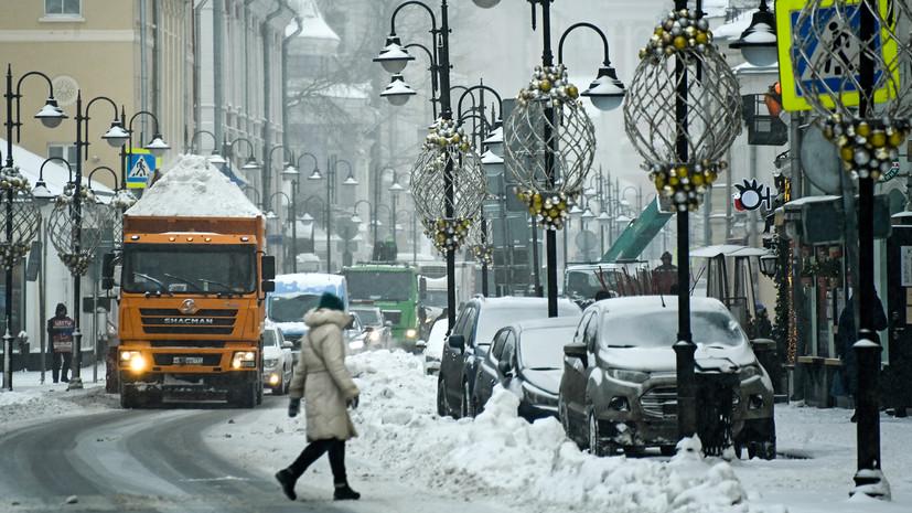 Синоптики рассказали о морозной погоде в Московском регионе
