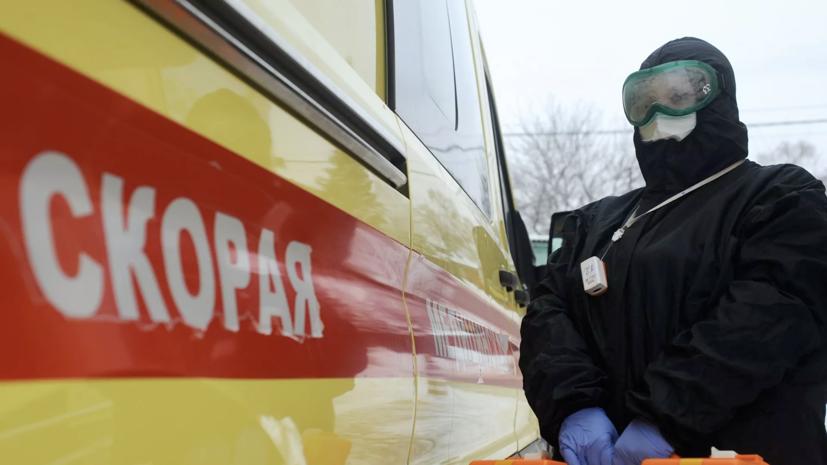 В России за сутки выявили 17 648 случаев коронавируса