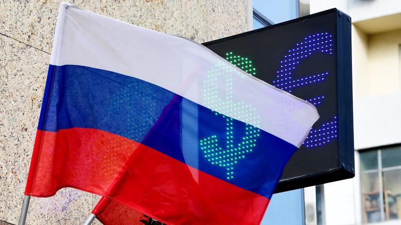 Валютные ожидания: как могут измениться курсы доллара и евро в феврале