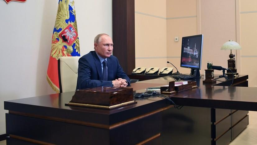 «Нужно позаботиться о снижении их рисков»: Владимир Путин призвал защитить интересы покупающих ценные бумаги россиян