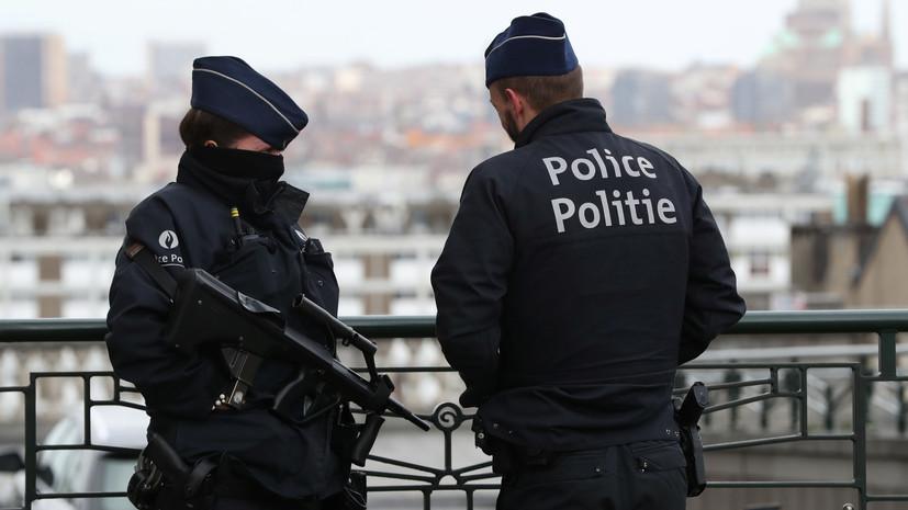 Посольство России выясняет ситуацию с нападением в Брюсселе