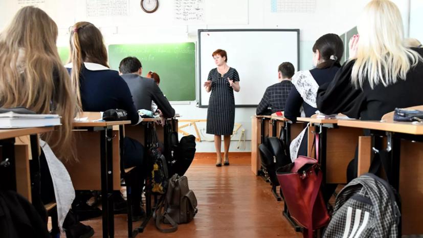 В Минпросвещения рассказали о ситуации с коронавирусом в школах России