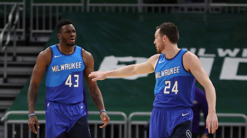 «Милуоки» обыграл «Портленд» в матче НБА