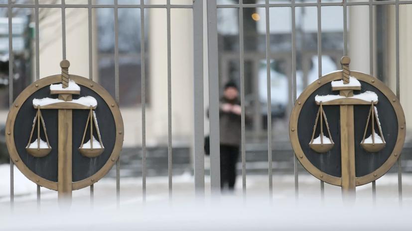 Навальный доставлен в Мосгорсуд