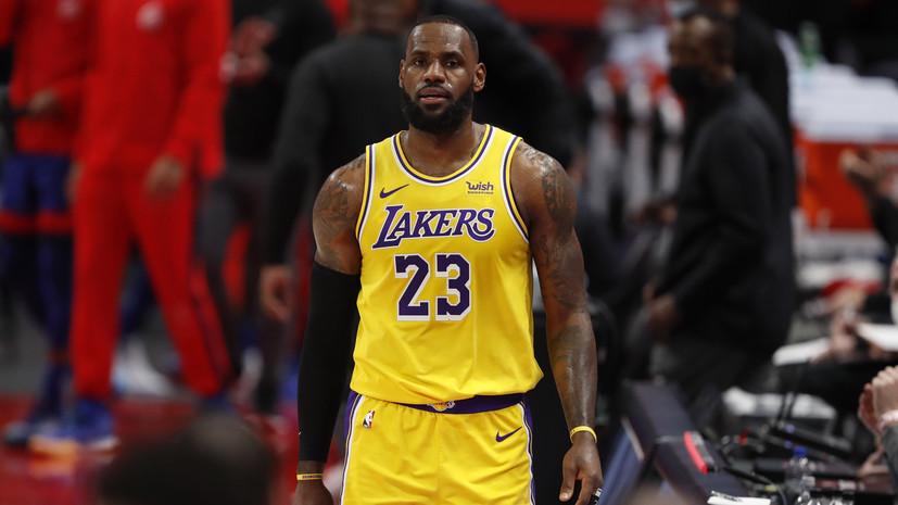 Джеймс высказался о своём конфликте с фанатами «Атланты» во время матча НБА