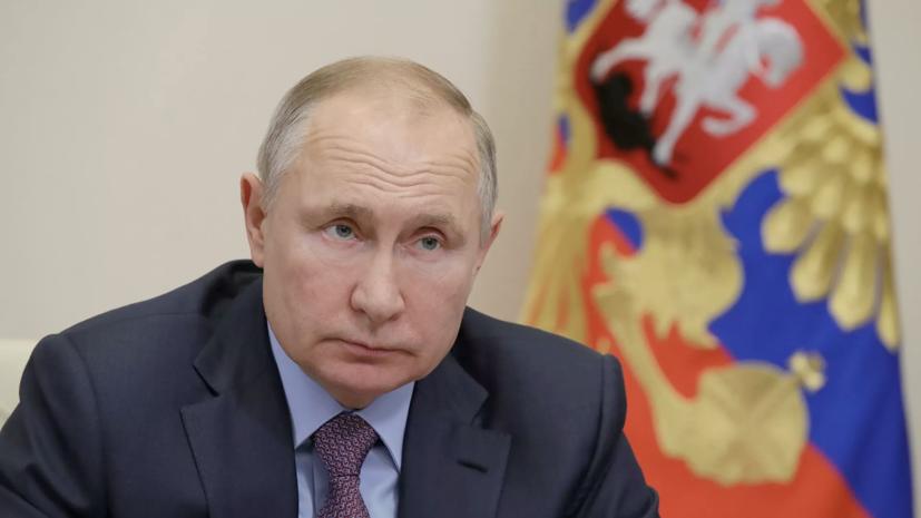 Путин оценил работу системы образования в период пандемии