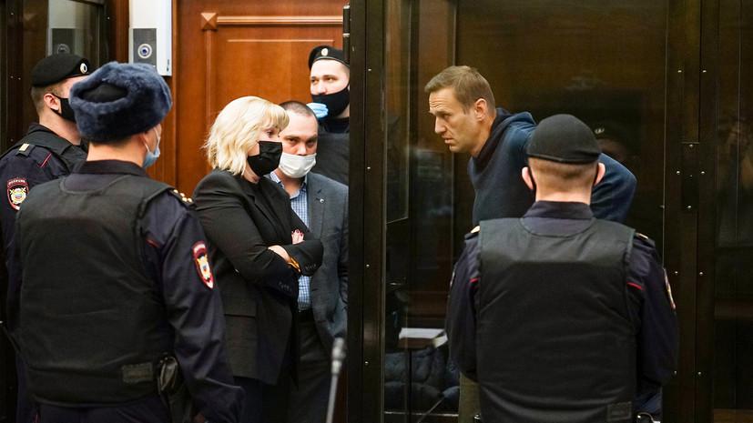 «Суд считает представление ФСИН подлежащим удовлетворению»: Навального приговорили к 3,5 года тюремного заключения