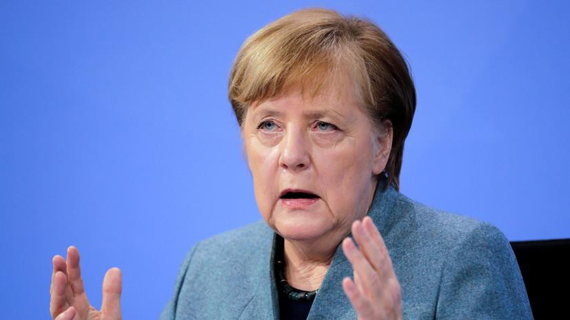 Меркель рассказала о планах вакцинации от коронавируса в ФРГ