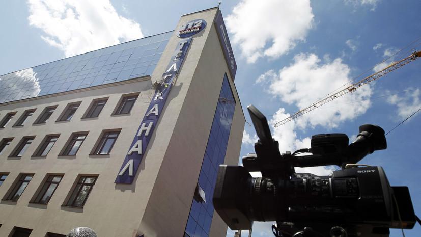 Три украинских телеканала прекратили вещание после санкций