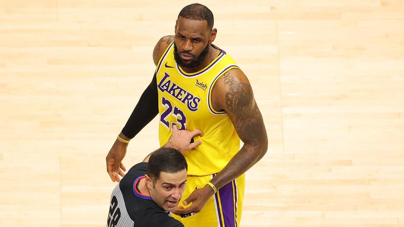 «Не говори так с моим мужем»: как Леброн Джеймс ввязался в конфликт с женой миллионера во время матча НБА