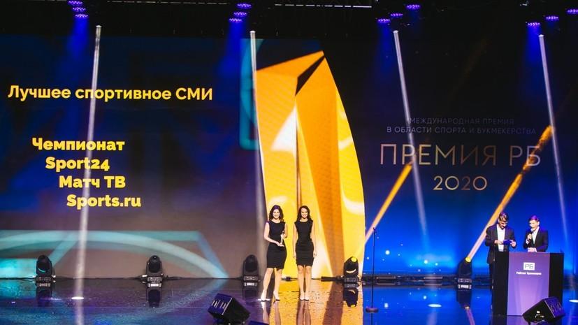 Слуцкая, Цзю и другие звёзды спорта проголосуют за номинантов Международной премии РБ