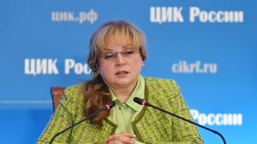 «Москва плюс пять регионов»: жители шести субъектов РФ смогут проголосовать онлайн на выборах 2021 года