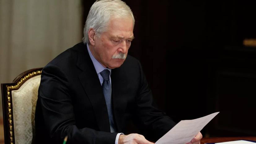 Грызлов заявил о действиях Киева по обострению ситуации в Донбассе