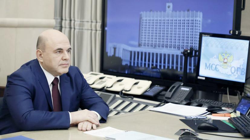 Мишустин поздравил Марипова с назначением на пост премьера Киргизии