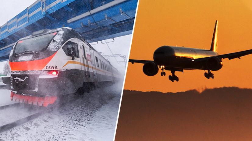 Поездами, самолётами: Россия объявила о возобновлении транспортного сообщения с Арменией, Белоруссией и Азербайджаном