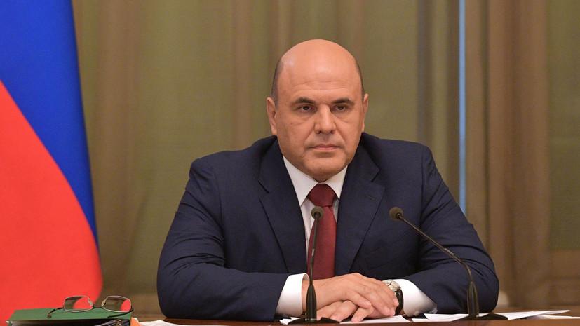 Мишустин примет участие в заседании ЕАЭС в Алма-Ате