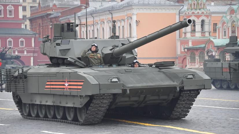 Танк «Армата» получил разрешение на экспорт