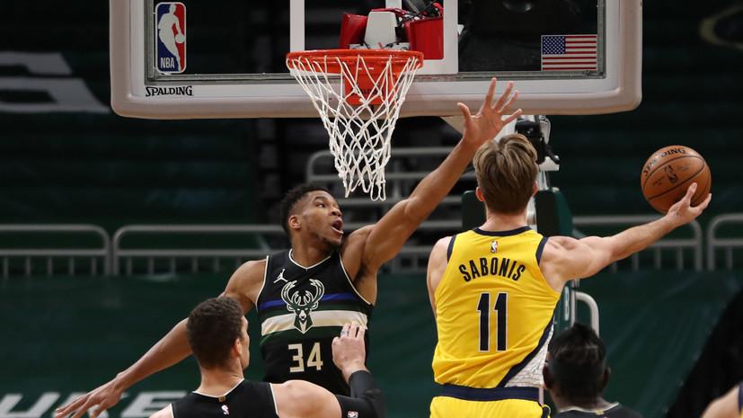 Трипл-дабл Адетокунбо помог «Милуоки» разгромить «Индиану» в НБА