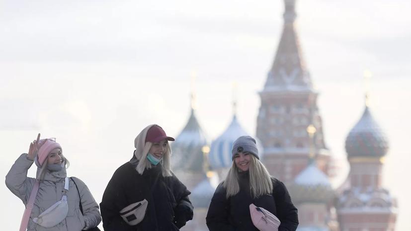 Синоптики назвали самые холодные дни на следующей неделе в Москве