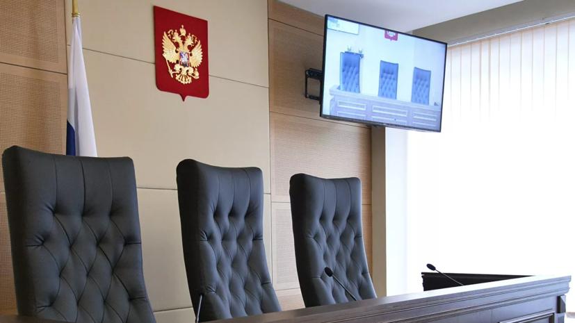 Обвиняемым по делу о прорыве дамбы в Красноярском крае изменили меру пресечения