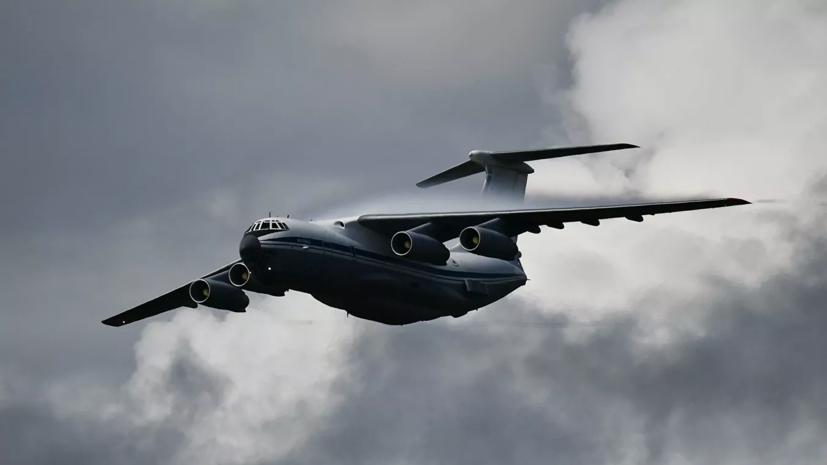 Минобороны опровергло данные о пересечении Ил-76 границы Эстонии