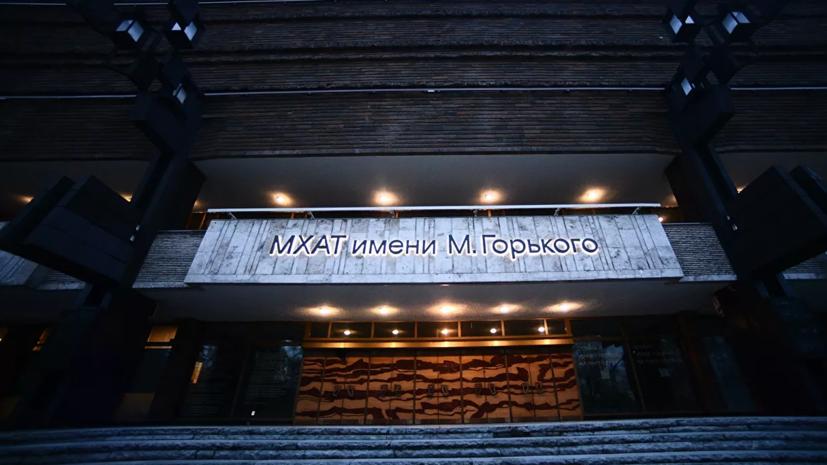 Премьера спектакля «Свидание в Москве» пройдёт в рамках Зимнего фестиваля искусств Юрия Башмета