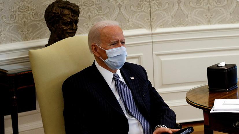 Байден объявит о завершении наступательных операций США в Йемене