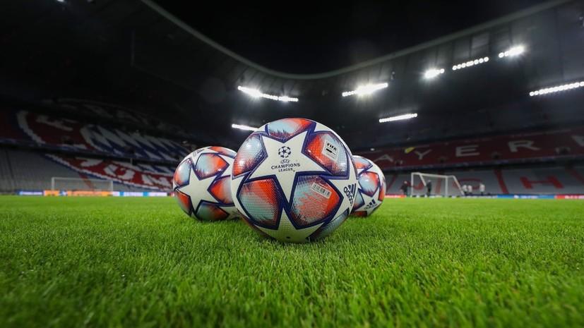 «Ливерпулю» запрещён въезд на территорию Германии на предстоящий матч ЛЧ