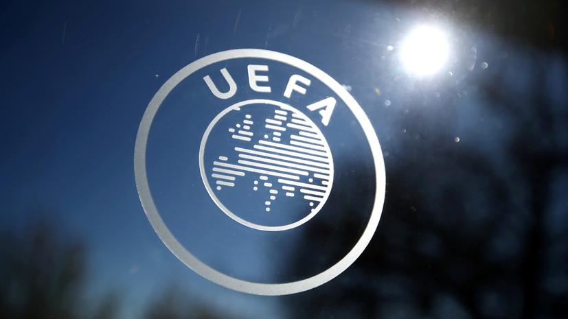 СМИ: В Лиге чемпионов могут упразднить групповой этап