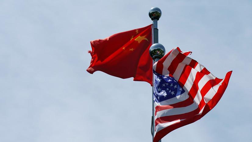 Байден назвал Китай основным конкурентом США