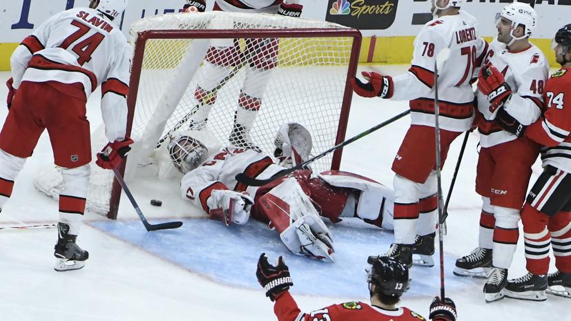 Шайба и передача Свечникова не спасли «Каролину» от проигрыша «Чикаго» в НХЛ