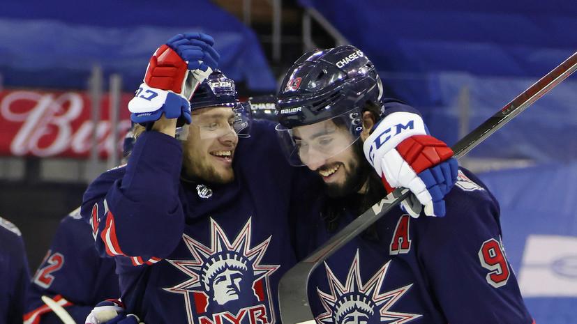 Три передачи Панарина помогли «Рейнджерс» обыграть «Вашингтон» в матче НХЛ