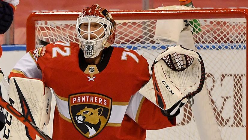 35 сейвов Бобровского не спасли «Флориду» от проигрыша «Нэшвиллу» в матче НХЛ