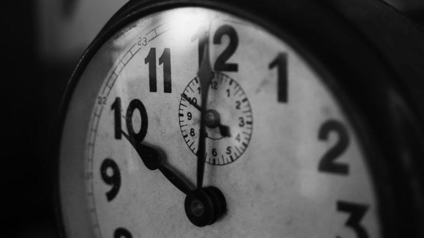 Врач-психотерапевт назвал причины постоянных опозданий